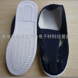 防静电鞋批发|防静电鞋价格