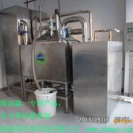 全自动隔油器(配污水提升设备)