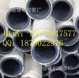 水冷电缆绝缘胶管丨矿热炉水冷电缆胶管