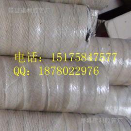 白色石棉水冷电缆胶管丨石棉水冷电缆胶管报价