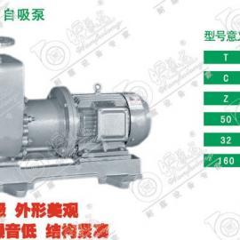 TCZ�o泄漏磁力自吸泵_不�P�自吸泵 品牌:皖氟��