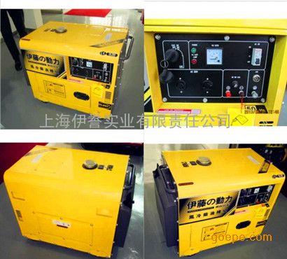 五千瓦三相全自动柴油发电机