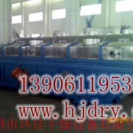 玻璃珠专用干燥机,玻璃细珠烘干设备-环佳专业制造