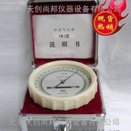 上海YM3平原型空盒大气压计价格