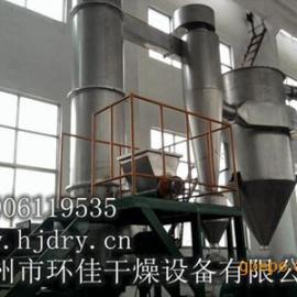 本月热销:氟硅酸钾专用烘干机,氟硅酸钾专用干燥设备