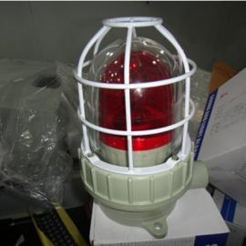 BBJ/24V防爆声光报警器