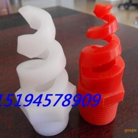 2分3分SCHTW螺旋喷嘴、4分6分1寸聚丙烯塑胶螺旋喷嘴