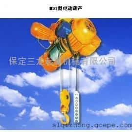 轻小型起重机械电动葫芦手动葫芦河北保定三龙厂家供货
