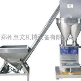 淀粉灌装机 粉末充填机 食用碱包装机厂家