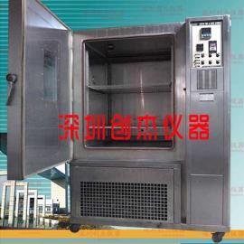 二手台湾扬程QA-LC-601高低温试验箱-50℃转让220V约400升销售