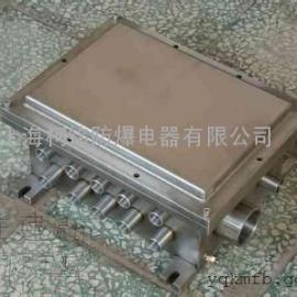 BXJ51铝壳防爆接线箱IP56/IIB级防爆接线盒(箱)