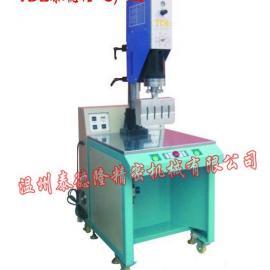 塘下超声波焊接机,超音波焊接机塑焊机 龙港梅头塑料焊接机