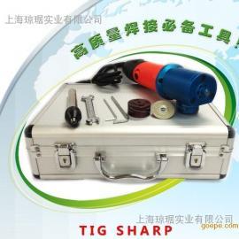 TIG-SHARP钨针磨削机