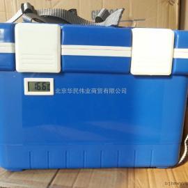 药品冷藏箱,医用冷藏箱,胰岛素冷藏盒