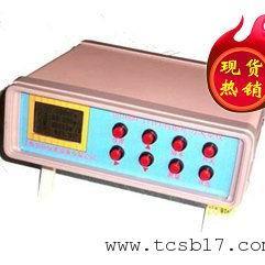 DP1000-ⅢCF压力风速风量仪说明书