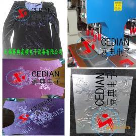 服装布料面料凹凸压花,压图,压花纹的机器
