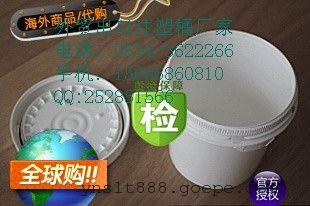 开口1L塑料桶