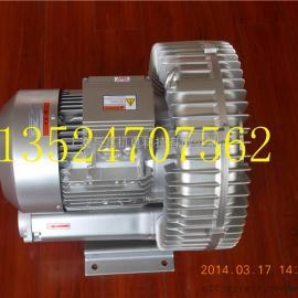 漩涡气泵-上海与鑫机电科技有限公司