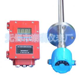 高温氧化锆分析仪