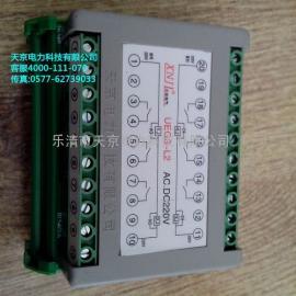 RUS-11DS. RUS-11. 电压切换继电器