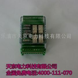 HJDZ-E260.端子排中间继电器