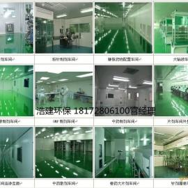 南昌实验室净化工程 百级净化实验室 百级净化实验室工和承包