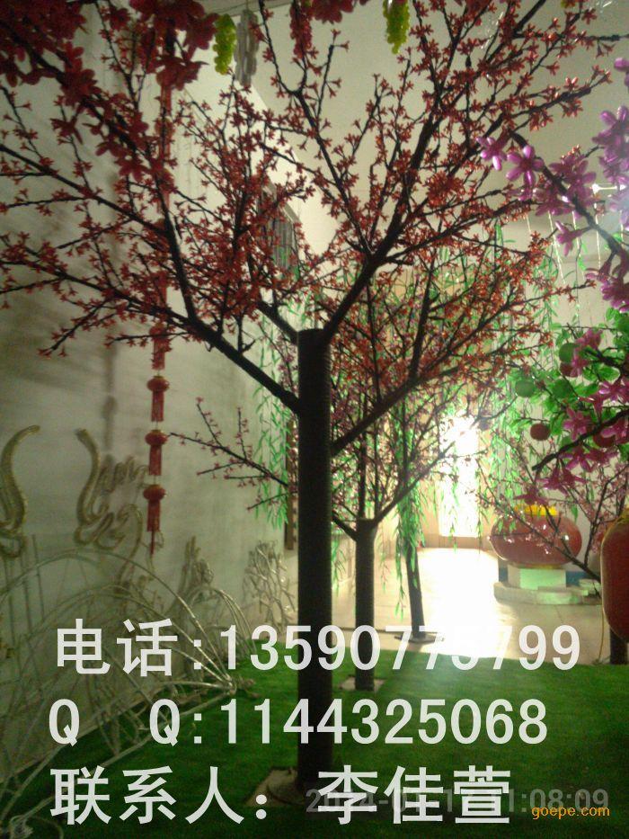 名称:LED景观树、LED椰子树灯、LED发光树 、仿真树灯、多款树灯 详情请咨询:联系人:李佳萱 TEL:13590775799 QQ:1144325068 加工定制: 是 品牌: 美嘉源 型号:MJY-SD018 类型: LED景观灯 材质: LED、塑料 光源类型: LED灯 规格:高度米(可订做高度:1--5米) 颜色: LED (红色、蓝色黄色、绿色、白色、粉红、紫红)高亮度低光衰双芯片LED 电压:(V) 24-220(V)可选 功率:(W) RY:100 GB:140 P:230 防护等级
