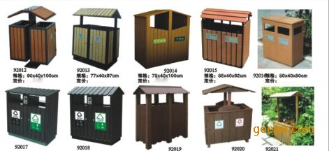 20-240l分类垃圾桶,街道垃圾桶-深圳市新佳豪游乐