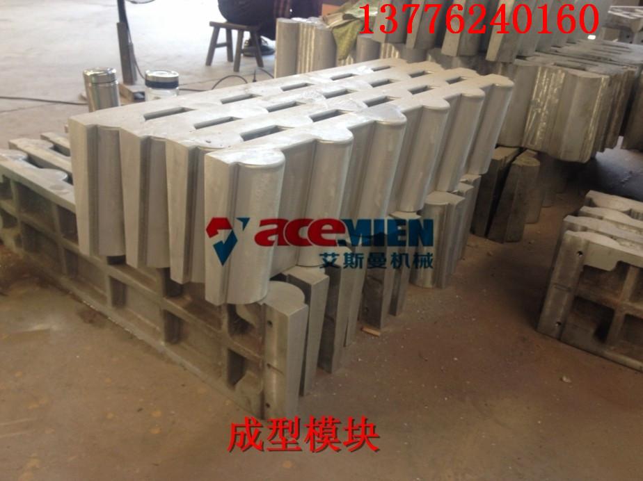 隔热瓦合成树脂瓦片设备生产线