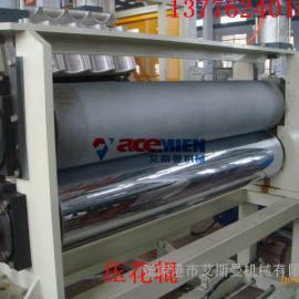 中式合成树脂瓦设备、 别墅瓦设备生产线