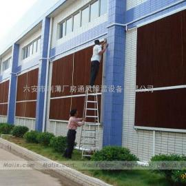 无锡厂房降温、无锡降温工厂水帘幕墙、无锡车间降温水空调
