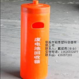 公共产所环保垃圾桶 垃圾桶北京哪有卖