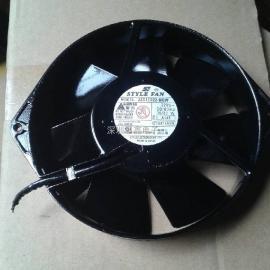 STYLE FAN UZS15D22-MGW 散热风扇