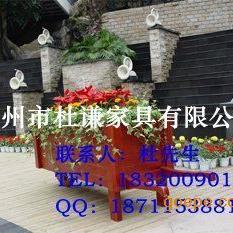 户外家具,实木家具,花车/花箱/花架_广州市杜谦户外家具