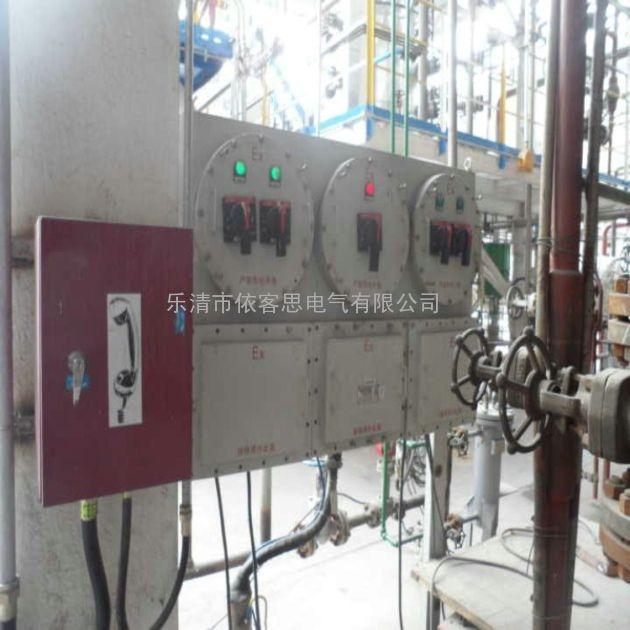 防爆动力配电箱BXD51-4K-6K-8K-10K-12K