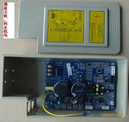 新科空调电路板应急开关旁边的小开关是什么