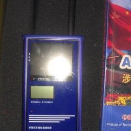 HT-404A手持型无线窃听窃视探测器