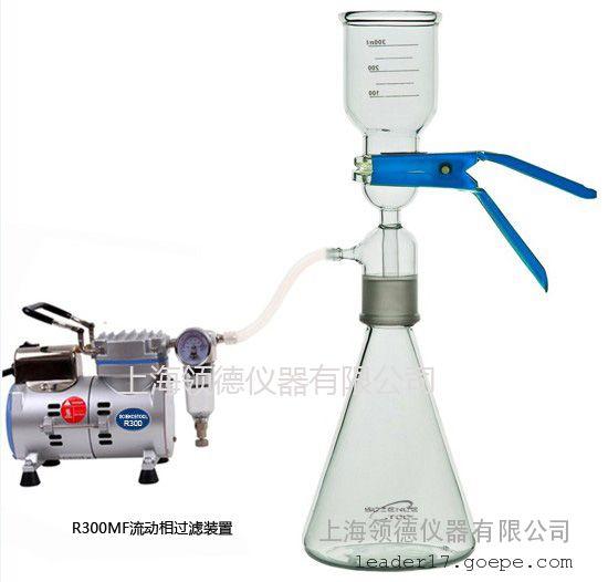 真空抽滤泵r300在实验室减压过滤中的运用优势 实验室真空抽滤装置