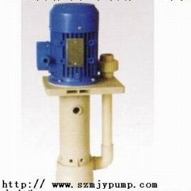 可空转直立式耐酸碱泵浦|国宝KPT-40VK-2立式酸碱泵