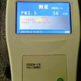 PM2.5检测仪厂家 PM2.5粉尘仪供应商 颗粒物检测仪