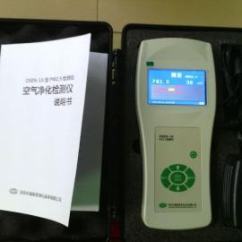 pm2.5空气质量检测仪