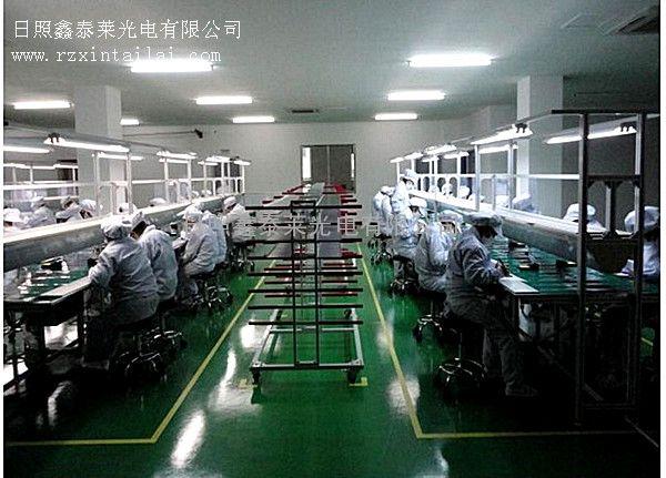 济宁太阳能电池板厂家,太阳能光伏发电,节能,环保