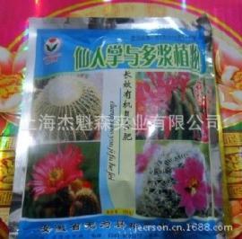 仙人掌与多浆植物 肥料