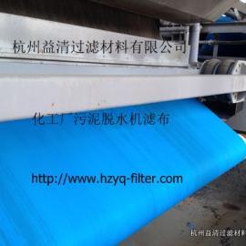 可生产定做特大幅宽聚酯干网造纸网带