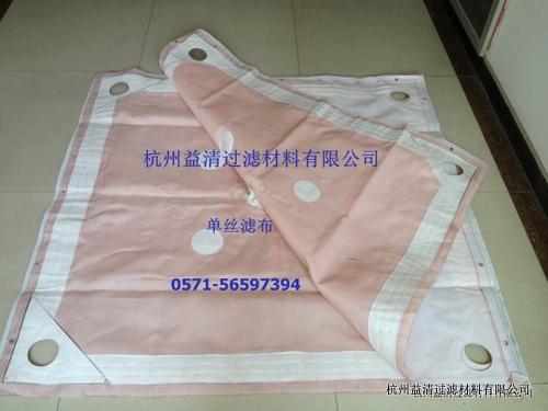 隔膜式自动拉板压滤机滤布专业供应商