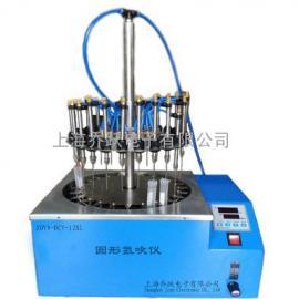 JOYN-DCY-24Y圆形氮吹仪24孔水浴氮吹仪价格