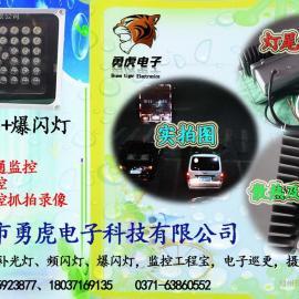 河南郑州智能交通电警专用高清频闪灯爆闪补光灯