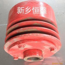现货供应各型号三足式离心机起步轮 离合器 皮带轮