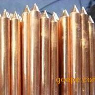 铜包钢接地棒厂家专业生产电力铜包钢接地棒