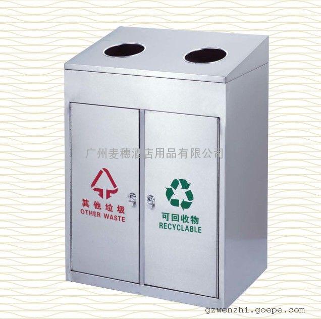 不锈钢分类垃圾桶,佛山学校垃圾箱,肇庆学校垃圾桶